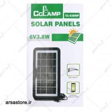 پاور بانک شارژر همراه خورشیدی- پک 4 عددی