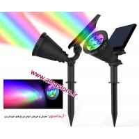 "چراغ ""اسپات لایت"" خورشیدی RGB"