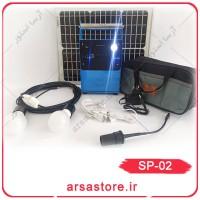 پک خورشیدی قابل حمل با پنل 20 وات