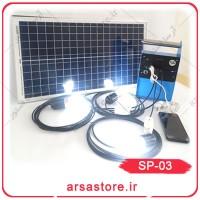 پک خورشیدی قابل حمل با پنل 30 وات