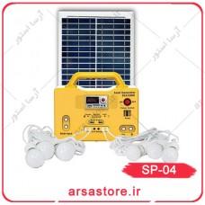 ژنراتور سیار خورشیدی - 6 لامپ