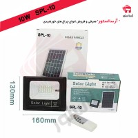 پروژکتور خورشیدی 10 وات - سبک و قابل حمل