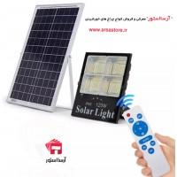نورافکن  خورشیدی پرنور-120 وات