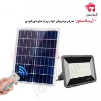 چراغ پروژکتوری خورشیدی -دارای 200 عدد ال ای دی