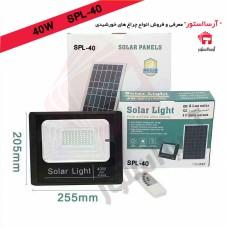 چراغ پروژکتوری خورشیدی با قدرت نوردهی بالا -40وات