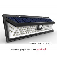 چراغ خورشیدی با طراحی ساده و سه حالت نوردهی