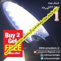 فروش ویژه -  پک دو عددی چراغ خورشیدی دیواری قابل چرخش + یک عدد رایگان