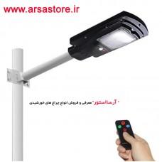چراغ خیابانی خورشیدی 30 وات  مناسب نصب روی  پایه
